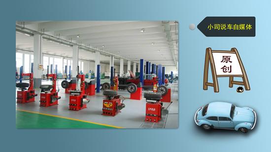 小司说车--五妙招让汽修厂实现盈利最大化--客户篇