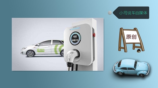 不再当小白鼠,今天聊聊新能源车的日常保养和维护